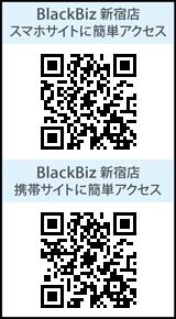 新宿店QRコード